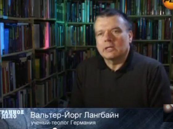 Walter-Jörg Lanbein im russischen Fernsehen